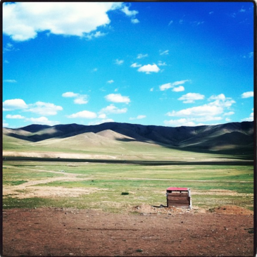 Middle of Mongolia